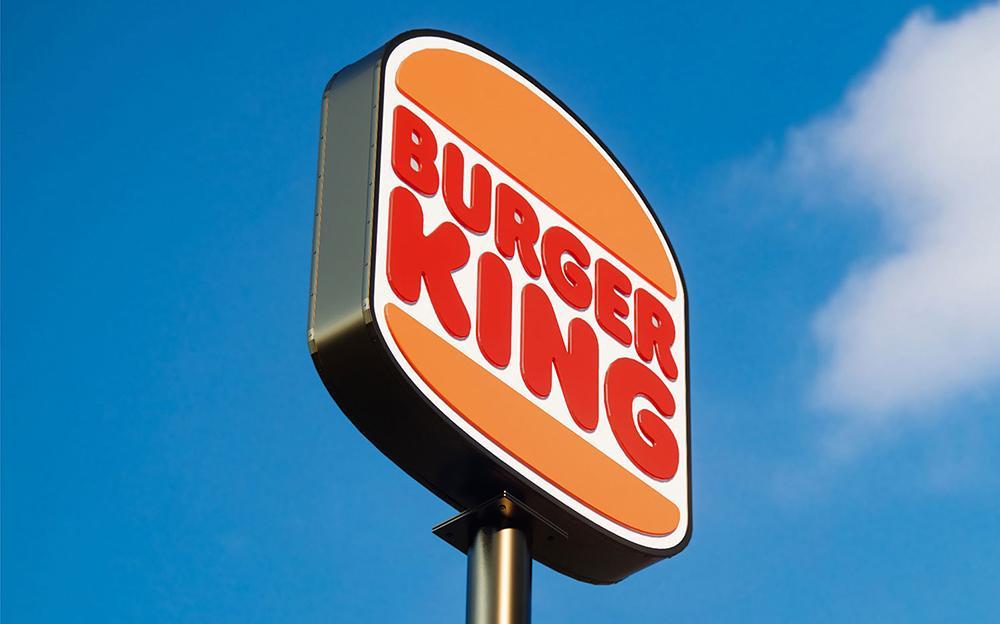 El logo de Burger King ha cambiado por completo